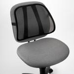 Dossier ergonomique pour siège de bureau